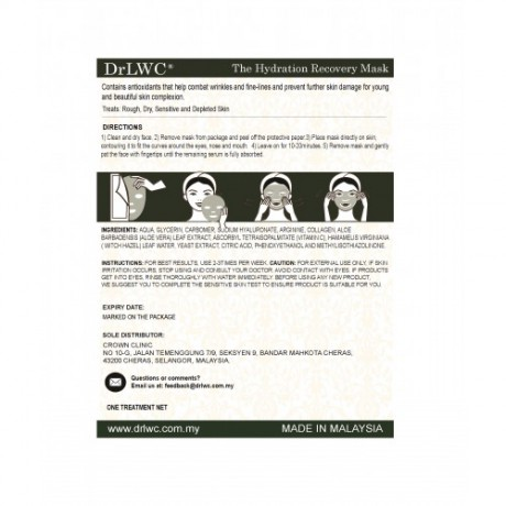 DrLWC®Hydration Recovery Mask