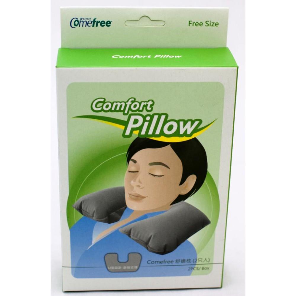 Comefree Comfort Pillow (2PCS/BOX)